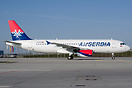 First Airbus A320 for Air Serbia, sourced from partner Etihad Airways