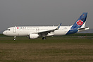 First aircraft of the brand new airline from China Qingdao Airlines se...