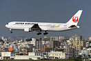 """Waon Jet"" promoting the collaboration between JAL and Waon, an electr..."