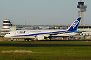 ANA have recently introduced a daily Tokyo Narita - Dusseldorf service