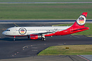 "Air Berlin have applied ""Fan Force One"" titles ahead of the FIFA World..."