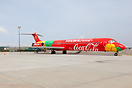 FIFA World Cup Trophy Tour 2014 sponsored by Coca-Cola.