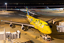 A blur of light in a long exposure as Pikachu prepares to depart for S...