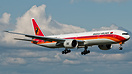 TAAG Angola has finally taken delivery of their third B777-3M2(ER). D2...
