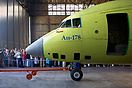 The fuselage of the first prototype An-178 is being delivered to the f...