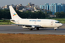 Bangladeshi cargo specialist, Sky Capital, has recommenced operations ...
