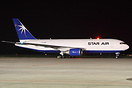 The new color scheme for Star Air.
