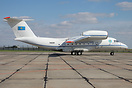 Kazakstan National Guard An-74TK-200 at Astana