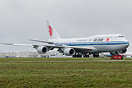 Air China Boeing 747-89L C/N 41192 L/N 1507 B-2486 is the second 747-8...