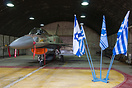 "The opening ceremony of the Israeli Greek air forces joint exercise ""T..."