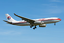 Summer season brings China Eastern Airlines MU779 to New Zealand. On f...