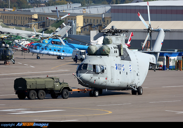 mil mi 26t2 prototype 901 black aircraft pictures photos. Black Bedroom Furniture Sets. Home Design Ideas