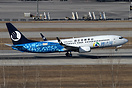Shandong Airlines special livery to care about the blind children name...