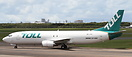 This Boeing 737-400 was recently converted from a passenger to a cargo...