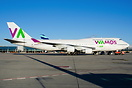 Wamos Air is the new name for Air Pullmantur