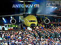 The first prototype of Antonov An-178 has been rolled out