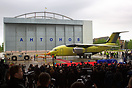 Official ceremony after the first flight of An-178