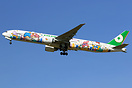 EVA Air's newest Hello Kitty Jet.