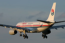 MSN728, first A330-200 for China Eastern