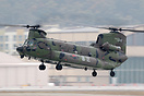 Boeing HH-47D Chinook