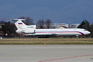 This TU-154 appears to be the last built of this type