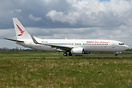 Ex Air Berlin B.737-86J, D-ABMS, will shortly be delivered to Ruili Ai...
