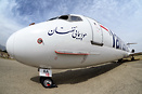 Taftan Air has announced resumption of operations after 2-3 years of b...