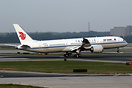 First Boeing 787-9 for Air China