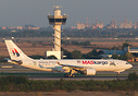 This A330F delivered two eight-year-old pandas (Fuwa & Fengyi)from Chi...