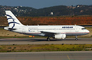 Aegean's Only A319