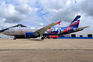 Promoting football team of PFC CSKA Moskou - Paintjob by MAAS Aviation...