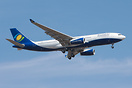 First A330-200 for Rwandair