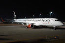 First Embraer 195 in Star Alliance colors