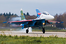 Brand new Su-30SM for Rusian Knights arrived to homebase
