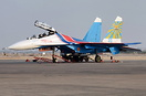 First time the Russian Knights Have visited Iran