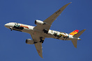 Kung Fu Panda arrives in Vegas for the inaugural Hainan Airlines fligh...