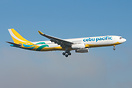 Brand new A333 for Cebu Pacific Air