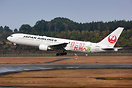 New livery to promote and support Kyushu tourism.