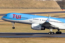 The famous Thomson Airways name has recently been removed and replaced...
