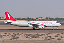 One of only two aircraft in the Air Arabia (Jordan) fleet.