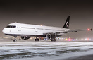 This special Star Alliance aircraft is in fact the new Air Canada Colo...