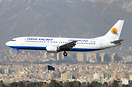 Taban Air first B737-400 back from overhaul with Iranian registration ...