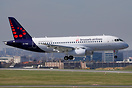 First Superjet 100 in Brussels Airlines. On 25th March 2017 CityJet wi...
