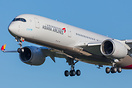 First Airbus A350 for Asiana Airlines