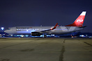 New livery for Nordwind airlines