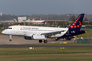 First Sukhoi Superjet to wear the Brussels Airlines livery, which is o...