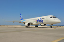 Painted in the new Arkia Israeli Airlines livery