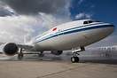 Air China Cargo, a subsidiary of the airline Air China, inaugurates th...