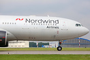 The first Airbus A330 for Nordwind Airlines