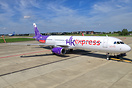 Latest addition for Hong Kong Express - Wearing Airbus registration D-...